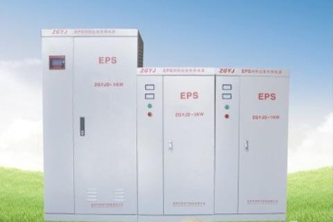 eps电源