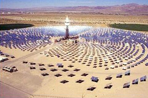 太阳能发电zhan